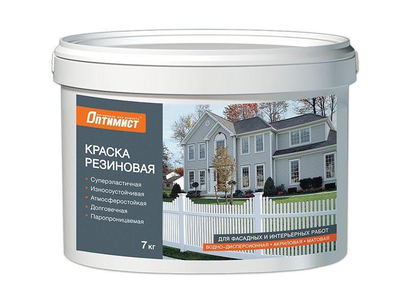купить краску для бетона для наружных работ в калуге