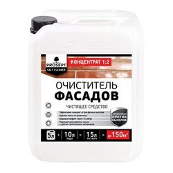 PROSEPT SALT CLEANER 5 л удалитель высолов концентрат 1:2